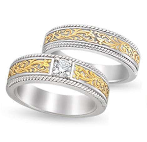 Cincin Nikah Harga Emas Putih Unik